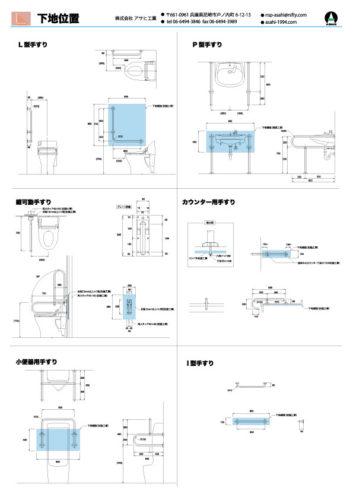 9-shitaji-softrail